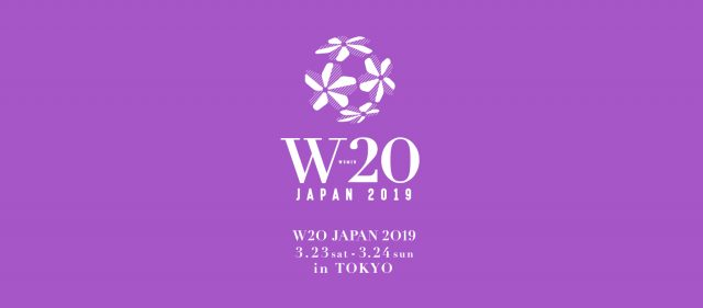 W20 2019: #JamaisSansElles is representing France at the Women 20 Summit of the G20 in Tokyo